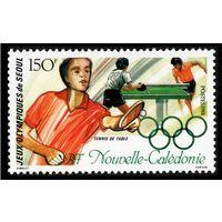 1988 Новая Каледония 833 Олимпийские игры 1988 года в Сеуле