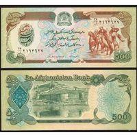 Афганистан 500 афгани .  Состояние UNC .    распродажа