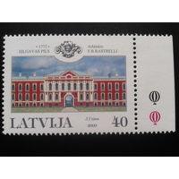 Латвия 2000 дворец работы Растрелли