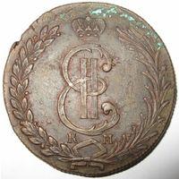 10 копеек 1778 г. Сибирская монета. Состояние Люкс ! ! !