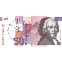 Словения 50 толар 1992 UNC