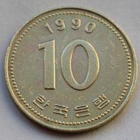 10 вон 1990 Корея