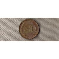 Финляндия 50 пенни 1945(Oct)