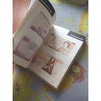 Книга для коллекционеров Валюта