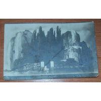 """Старая фото-открытка до 1917 г """"Мертвый остров""""."""