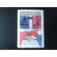 Доминиканская р-ка 2000 Выборы одиночка