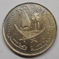 Катар 50 дирхамов 2012 г