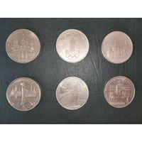 Юбилейные монеты 1 рубль олимпиада