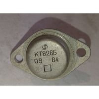 Транзистор КТ828Б