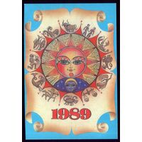 1989 Солнышко