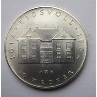 Норвегия, 10 крон, 1964, серебро