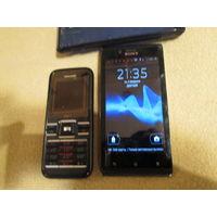 Телефон Sony Xperia и другой . рабочие.Чехол