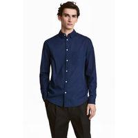 Большая Скидка !!Фирменная высококачественная  рубашка из Германии
