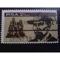 ЮАР 1968 персона, памятник