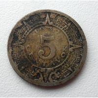 5 сентаво Мексика 1937 года