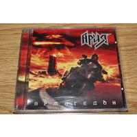 Ария - Армагеддон - CD