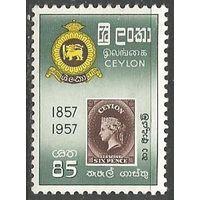 Цейлон. 100 лет почтовой марки. 1957г. Mi#290.