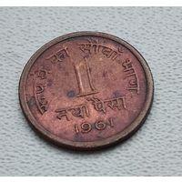 Индия 1 новый пайс, 1961 Бомбей 4-4-35