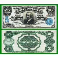 [КОПИЯ] США 10 серебряных долларов 1908 г.