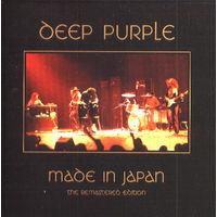 DEEP PURPLE - MADE IN JAPAN (1972) (2CD)