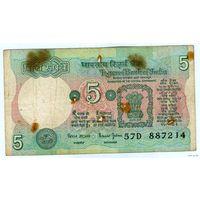 Индия 5 рупий образца 1975 г.