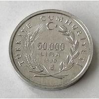 Турция. 50000 лир 1999 FAO. UNC