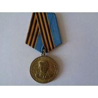 Медаль 70 лет ВДВ СССР умалатовская