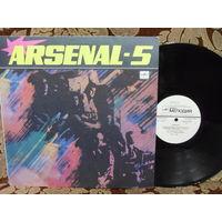 Виниловая пластинка ARSENAL-5.