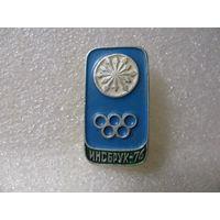 Значок. Олимпийские игры. Инсбрук 1976