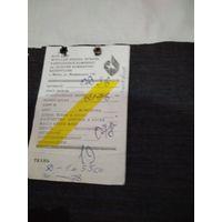 Ткань (шерсть 1,55м  шир. 0,78м)