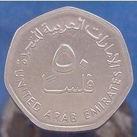 50 филсов 2013 Объединенные Арабские Эмираты