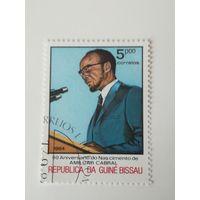 Гвинея Бисау 1984. 60-летие со дня рождения Амилкара Кабрала, 1924-1973