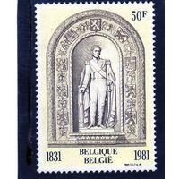 """Бельгия. МИ-2055. 150 лет скульптуре """"Парламент и династия"""". 1981."""