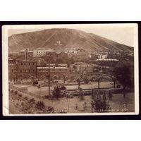 1930 год Тбилиси Вид на город