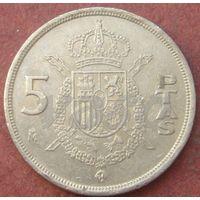 6187: 5 песет 1983 Испания КМ# 823 медно-никелевый сплав