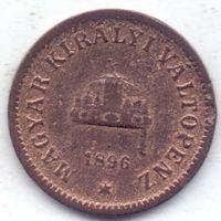 Австро-Венгрия, 2 филлера 1896 года.