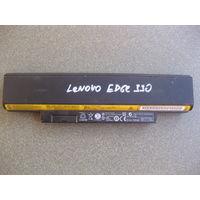 Аккумулятор для Lenovo (45N1056, 45N1057)усиленый