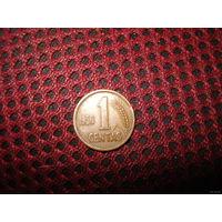 1 цент 1936 год Литва (R) состояние!!!