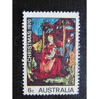 Австралия 1970 год. Рождество.