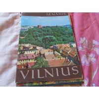 Набор открыток СССР Вильнюс