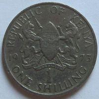 Кения,1 шиллинг 1973 г