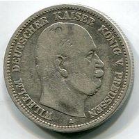 ПРУССИЯ - 2 МАРКИ 1876 А