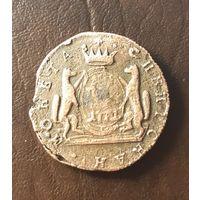 Монета Сибирская 1771г. Екатерина II