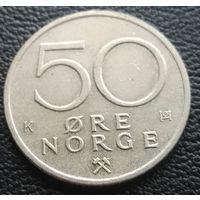 50 эре Норвегия 1983