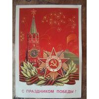 1984 г. М.Коломиец МПФГ подписана