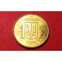 25 копеек 2014. Украина.