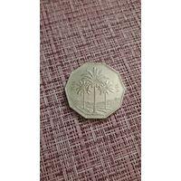 Ирак 1 динар 1981 г