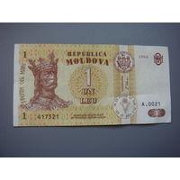 Молдавия 1 лей 1994 г.