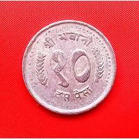 01-30 Непал, 10 пайс 1987 г. Единственное предложение монеты данного года на АУ