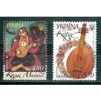 Украина 2014(M)**(1374-1375). Европа-2014 (национальные музыкальные инструменты) серия